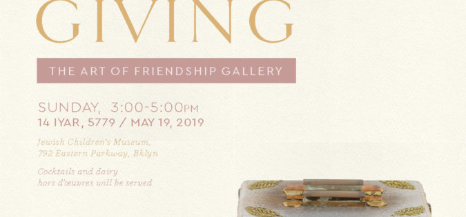 Friendship Circle Preps for Art Gallery Event
