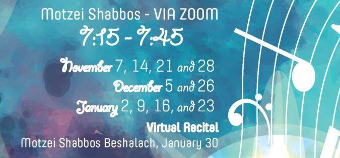 YAD Girls Motzei Shabbos Zumba 5781