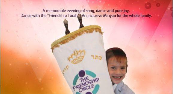 Seventh Annual Simchas Torah Family Hakafos