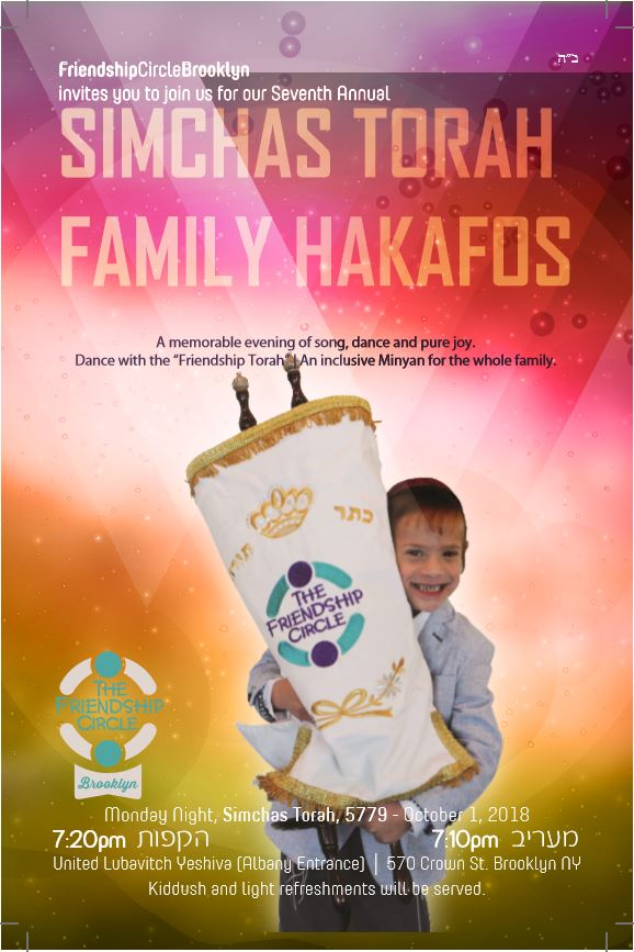 Seventh Annual Simchas Torah Family Hakafos