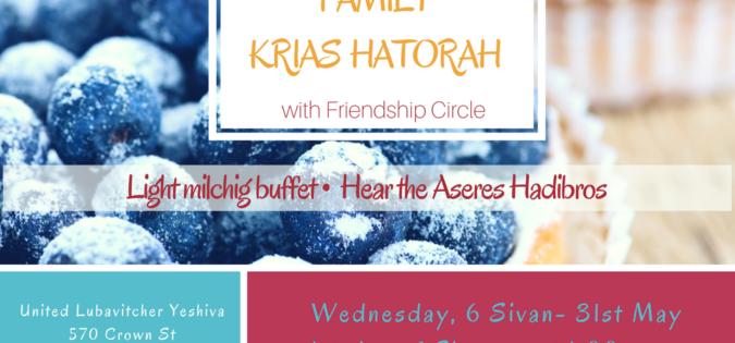 Shavous Family Krias Hatorah