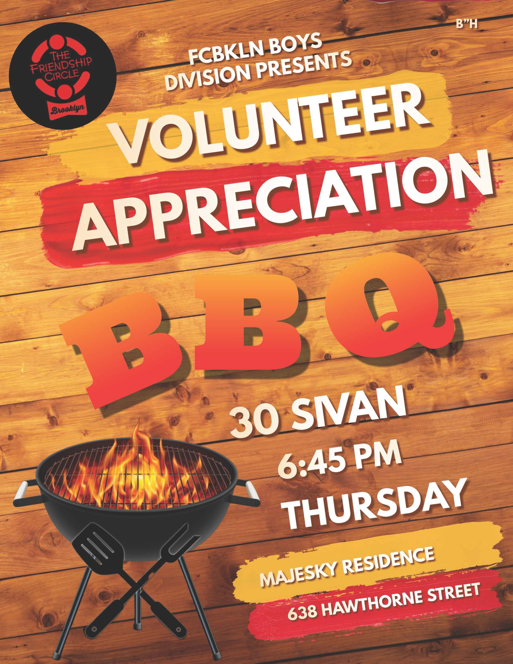 Boys Division – Volunteer Appreciation BBQ