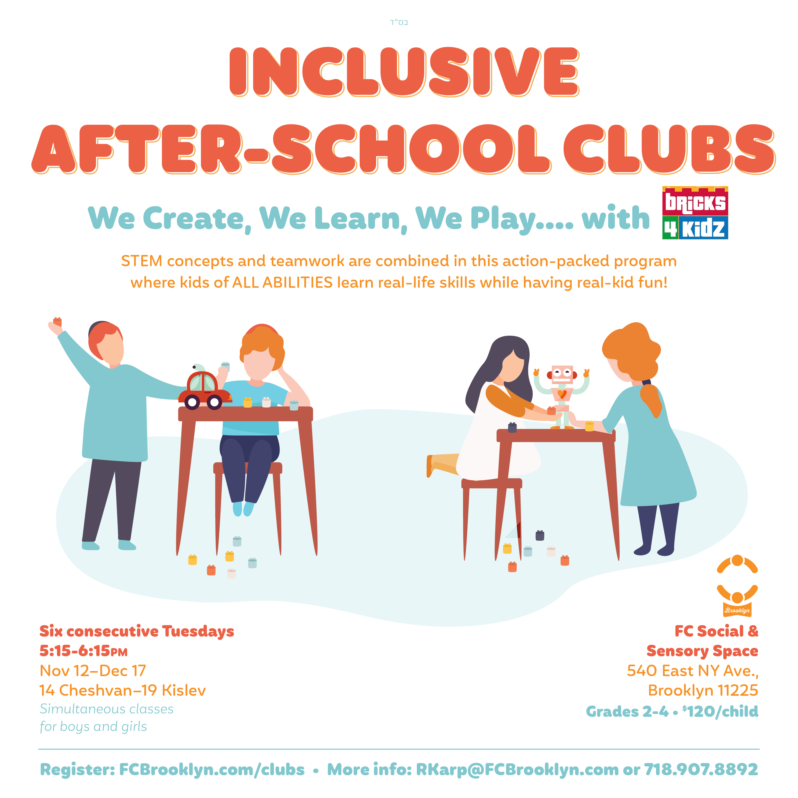 After School Clubs 5780 – Session 1