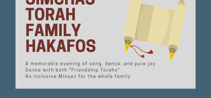Eighth Annual Simchas Torah Family Hakafos