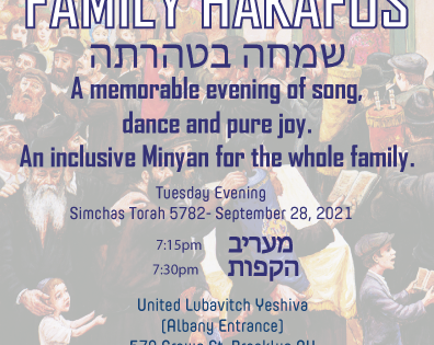 10th Annual Simchas Torah Family Hakafos
