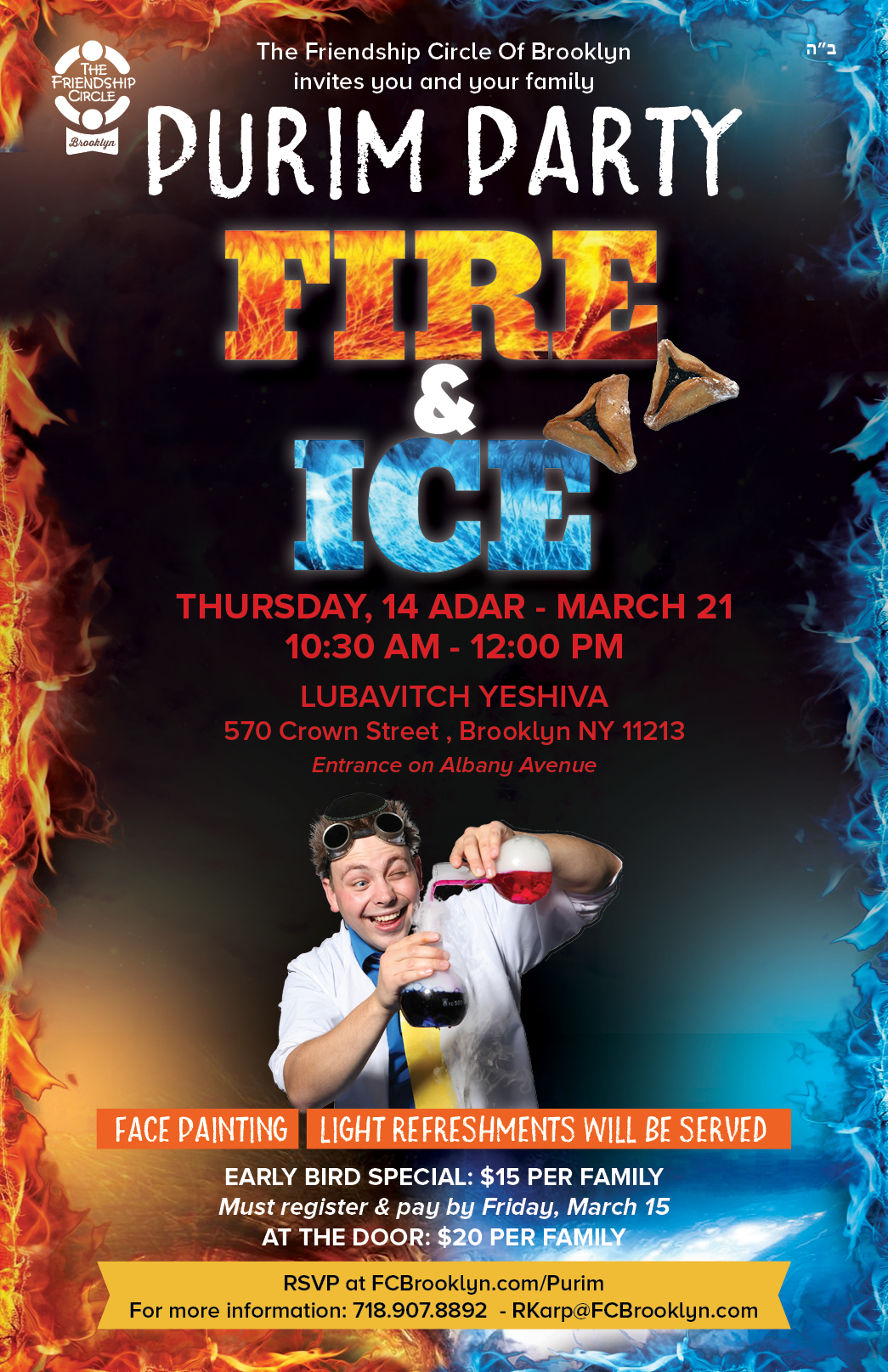 Fire and Ice Purim Party