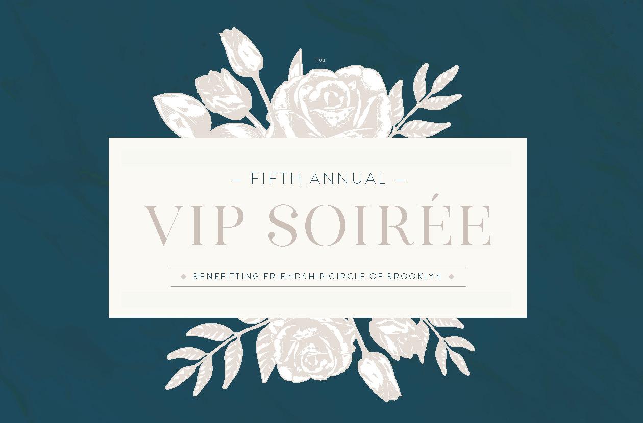 5th Annual VIP Soiree