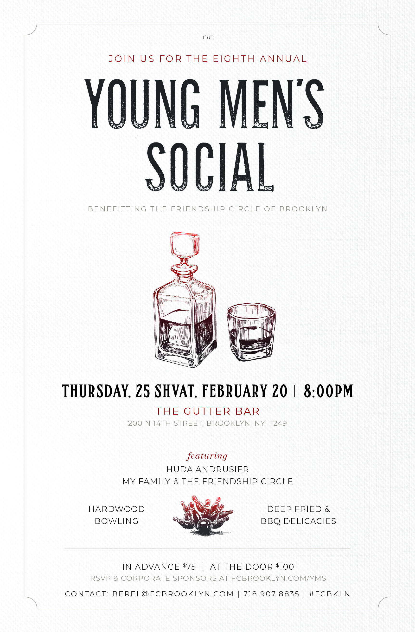 8th Annual Young Men's Social