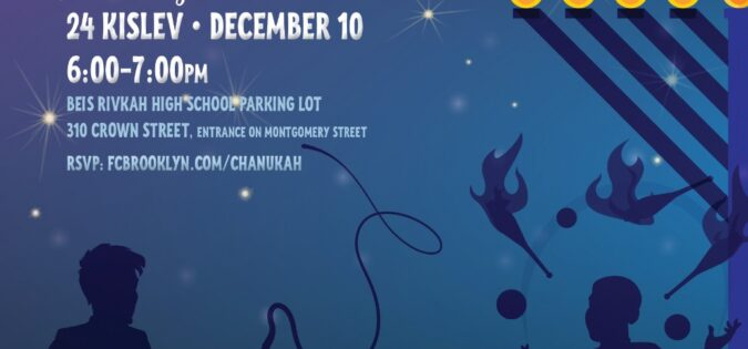 FC Hosts Outdoor Chanukah Party