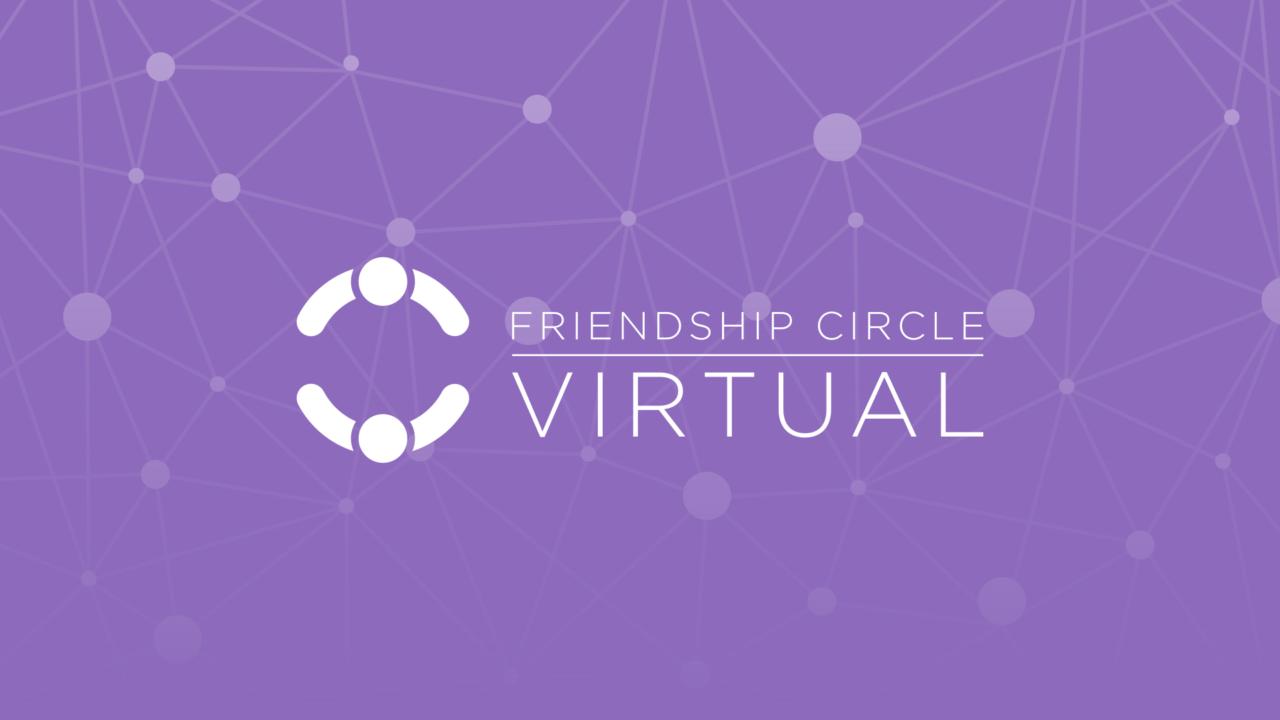 fc virtual