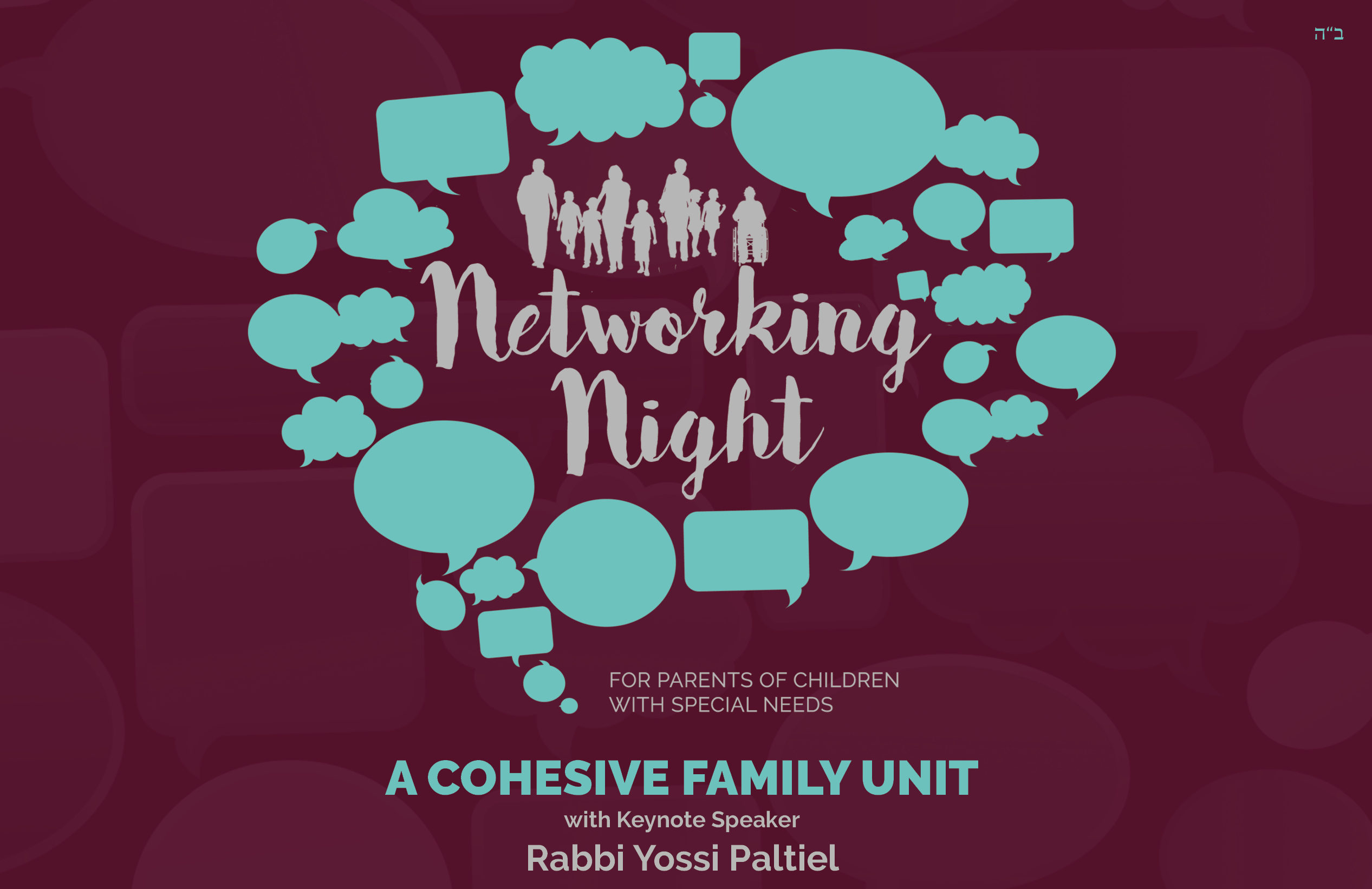 Networking Night: A Cohesive Family Unit