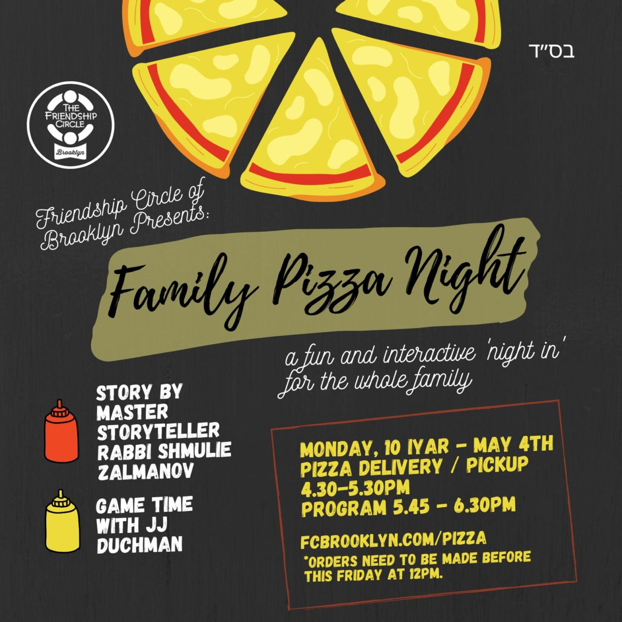 pizza party flier